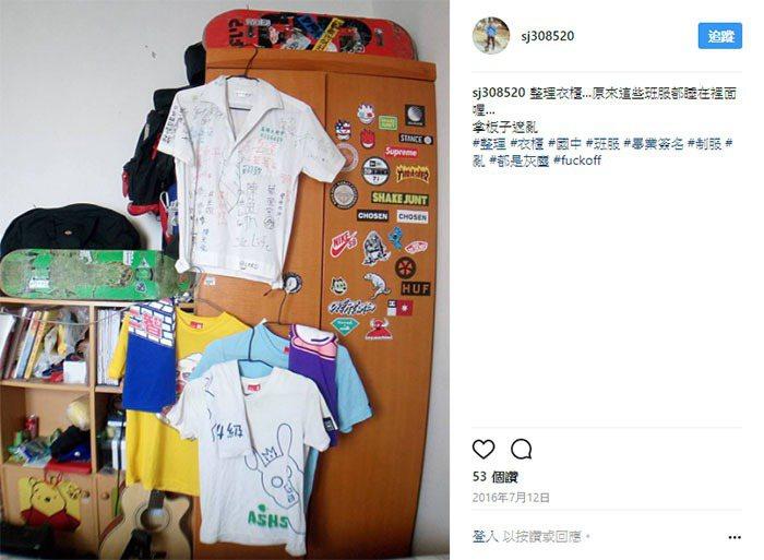 圖片來源/ instagram