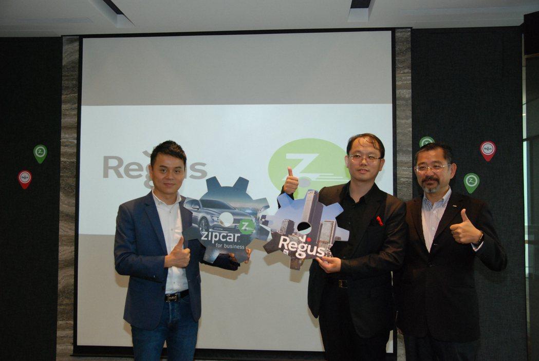 圖由左至右分別為:Zipcar Taiwan董事長彭仕邦、Regus雷格斯商務中...