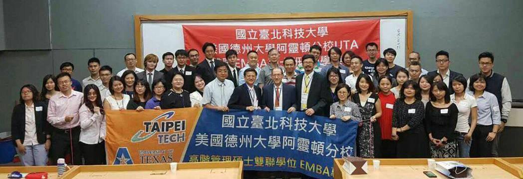 北科大雙聯EMBA 106學年開學典禮。 北科大/提供