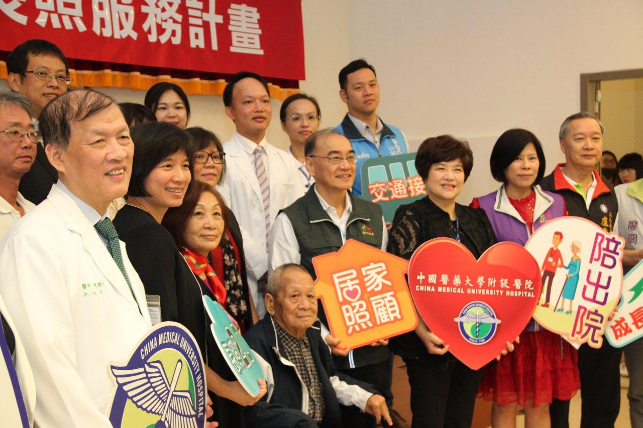 台中市推動「陪同出院長照服務」計畫,成果豐碩。記者黃寅/攝影