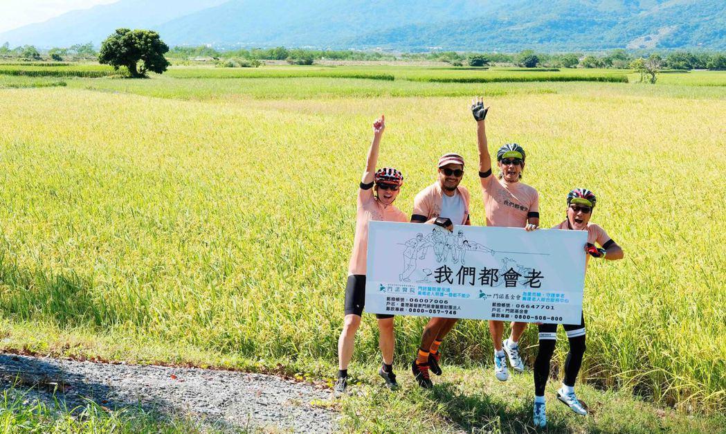 李宗盛(右起)率黃品源、張震嶽、石頭到台東騎腳踏車。圖/相信音樂提供