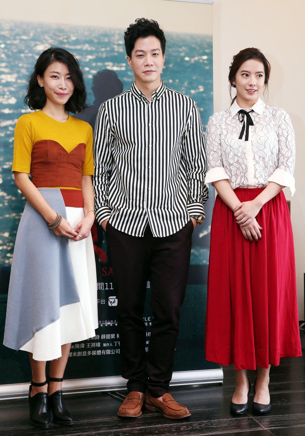 薛提縈(左起)、薛仕凌及周采詩出席公視新創電影「魚男」宣傳活動。記者侯永全/攝影