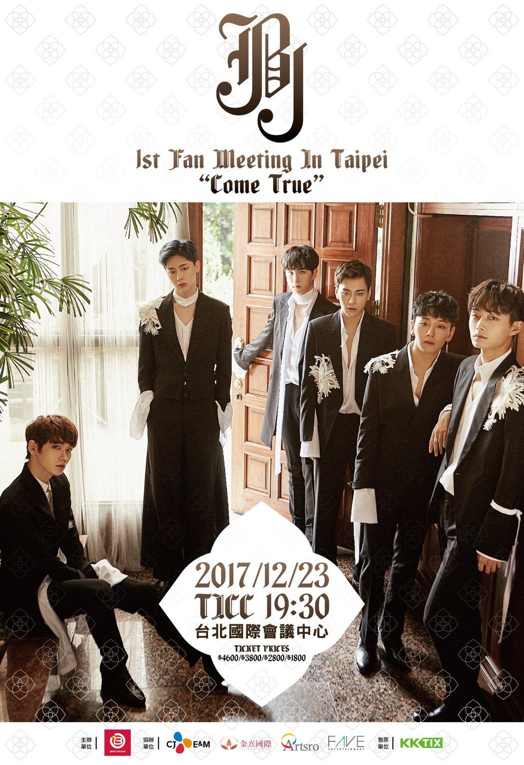 JBJ將在聖誕節前夕來台。圖/BingYoung娛樂提供