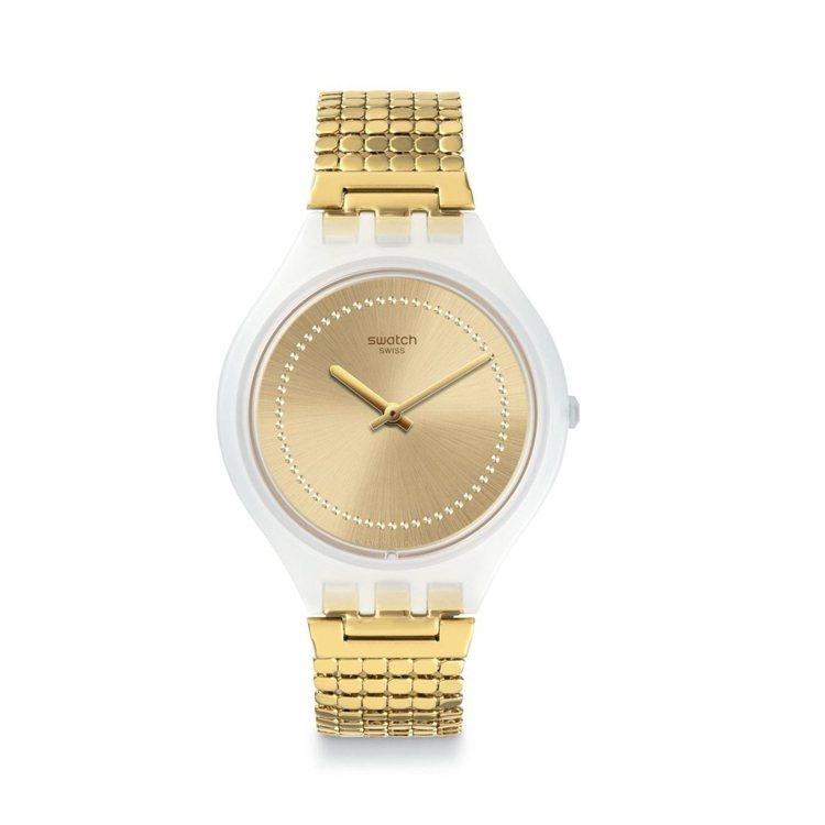 SWATCH狂歡系列Skinglance腕表,約4,400元。圖/SWATCH提...