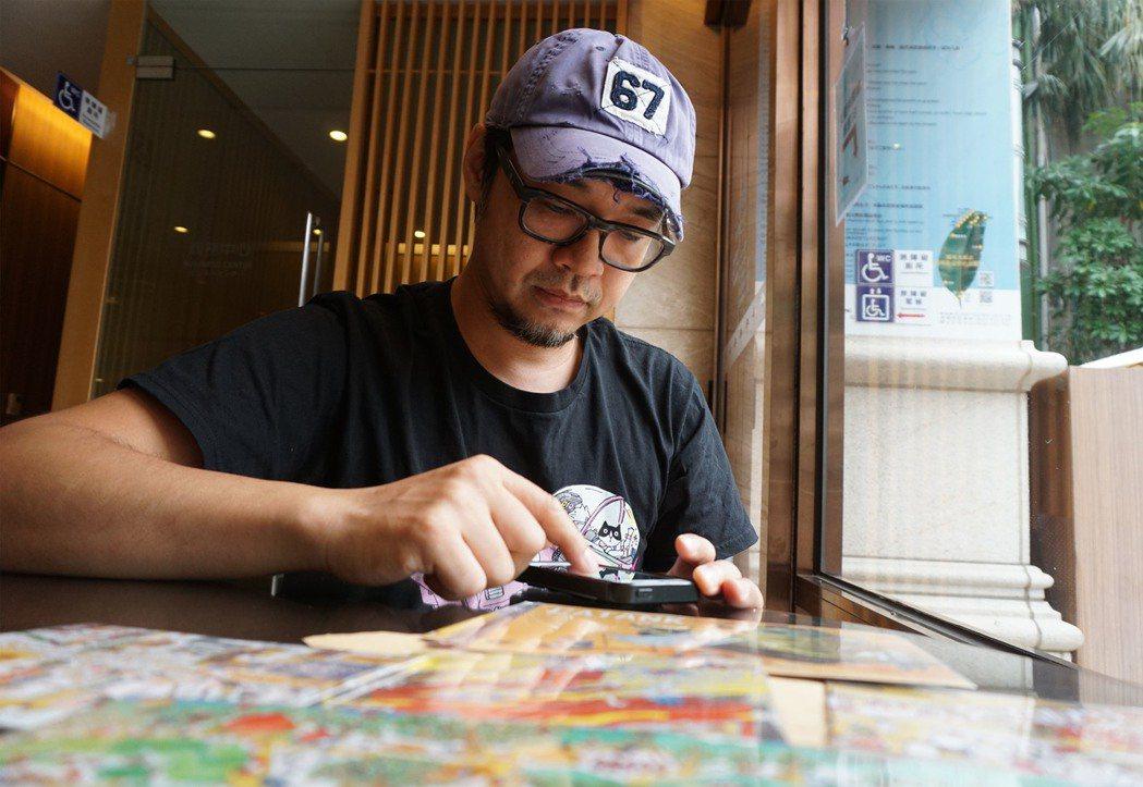 2017高雄電影節主視覺「慾望之味」由插畫家洪添賢(Croter)操刀,在他的創
