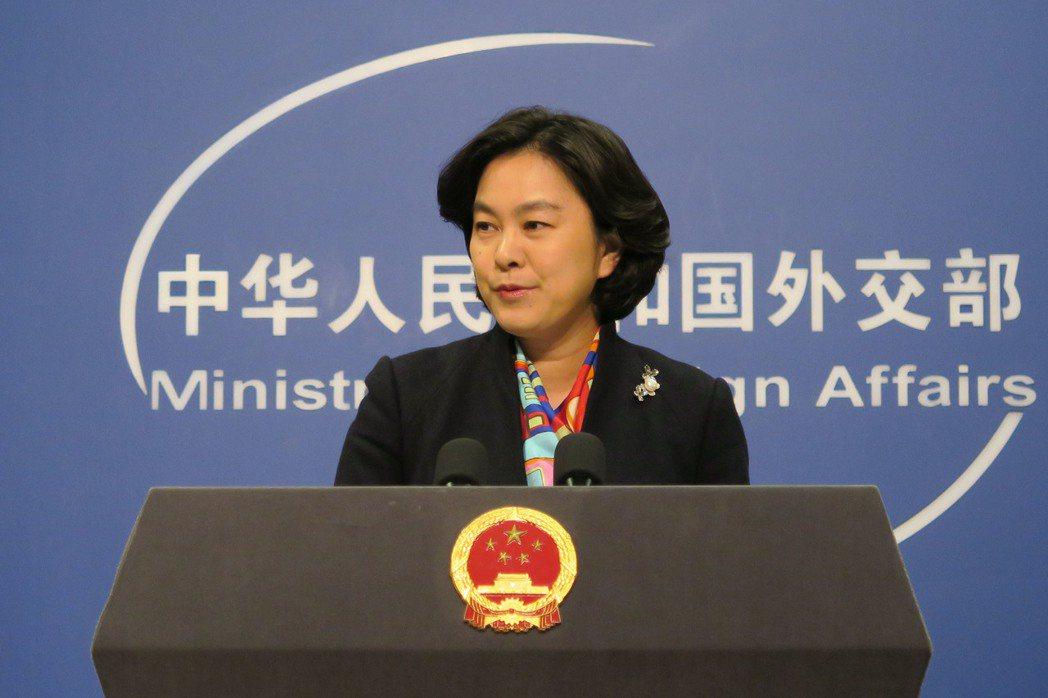 中國外交部發言人華春瑩。中央社