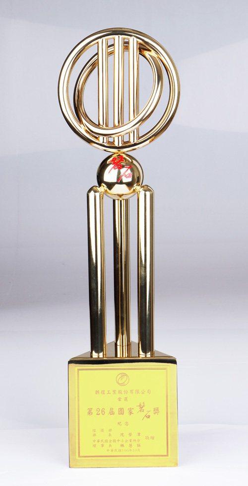 朝程公司榮獲第26屆國家磐石獎。 朝程公司/提供