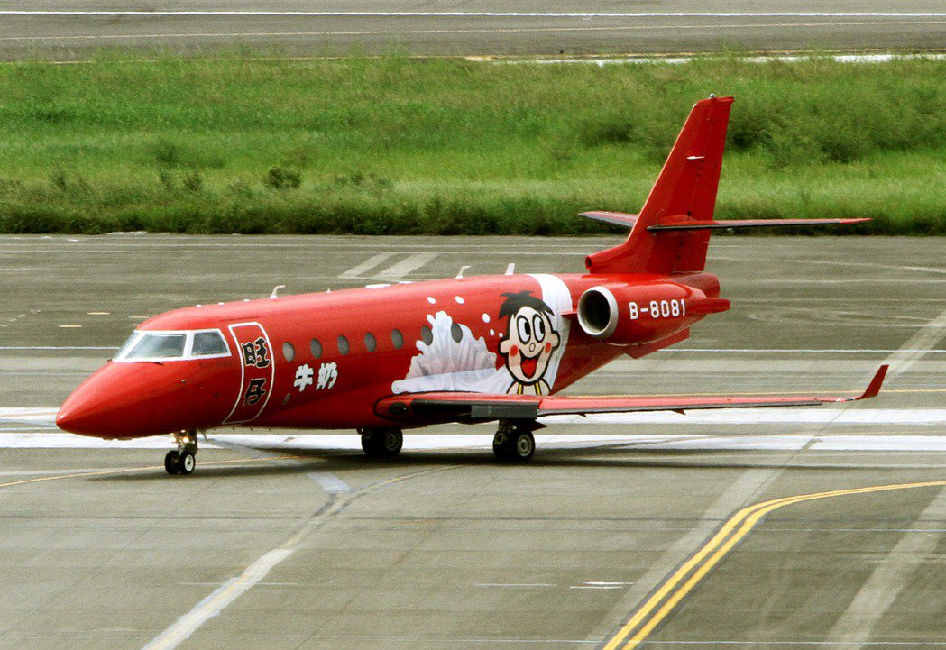 旺旺集團總裁蔡衍明的灣流200,因為在機身上宣傳自家的「旺仔牛奶」,被航迷戲稱為...
