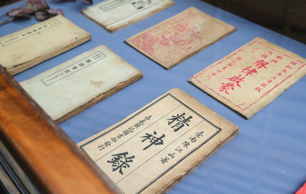 「記憶裡的幽香」百年紀念版發表會上,展出蘭記書局的保存文物。 記者鄭清元/攝影