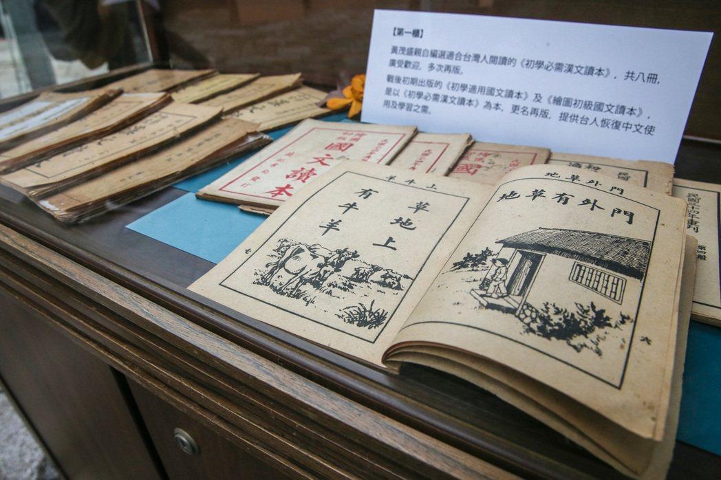嘉義蘭記書局史料論文集「記憶裡的幽香」百年紀念版,在台北紀州庵文學森林舉辦發表會...