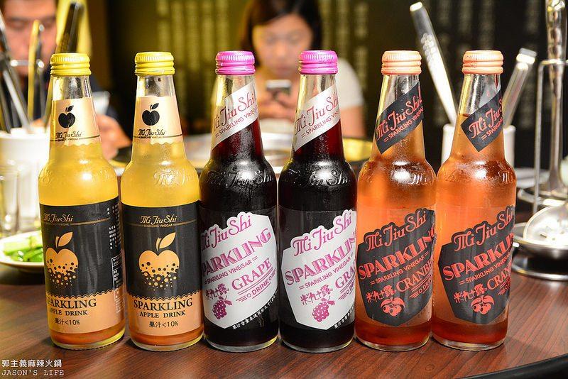 ※ 提醒您:禁止酒駕 飲酒過量有礙健康