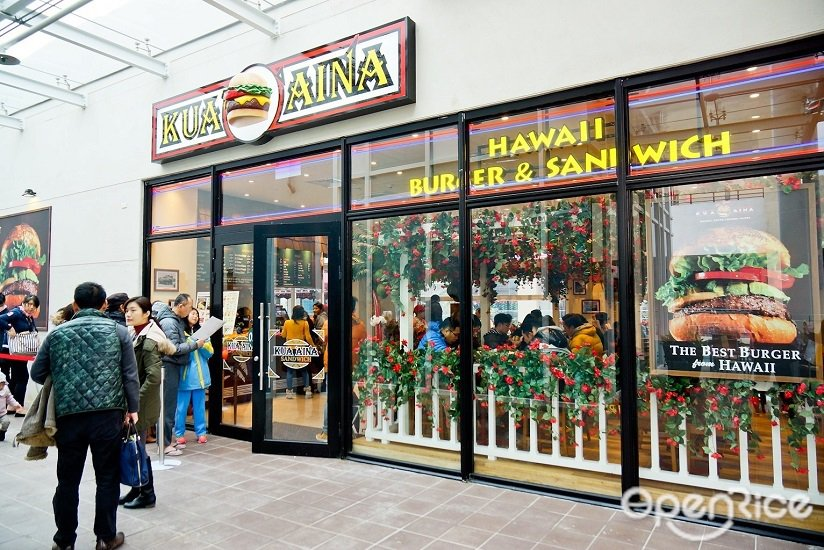 ▲「KUA'AINA BURGERS」台灣首店就開在林口三井OUTLET中。