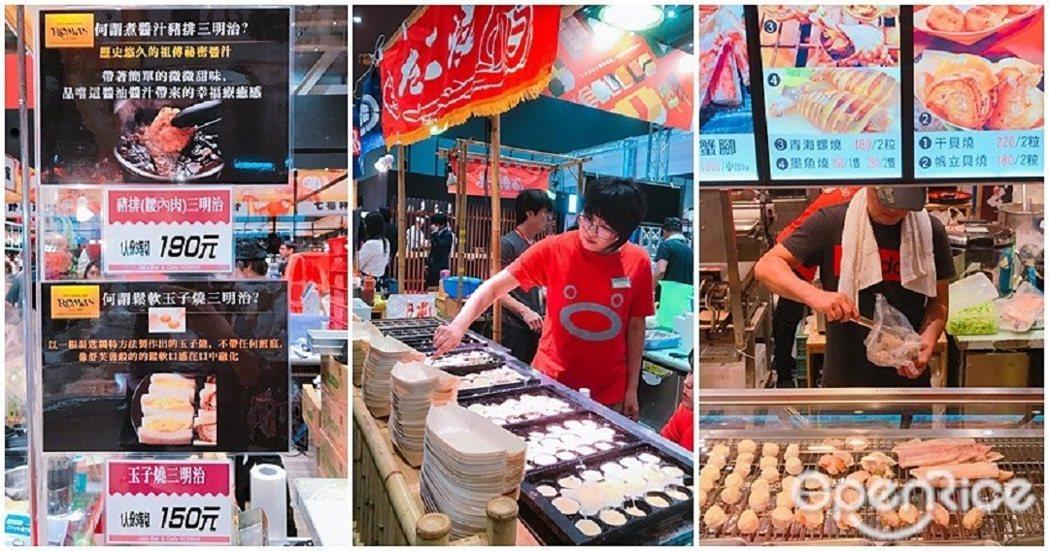 ▲東京三明治老店、章魚燒與現烤海鮮也都是日本展必吃美食!