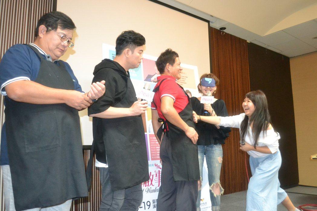 果陀劇場推出劇作「徵婚啟事」,11月18、19日在台南演出,今天記者會上,考驗蔡...
