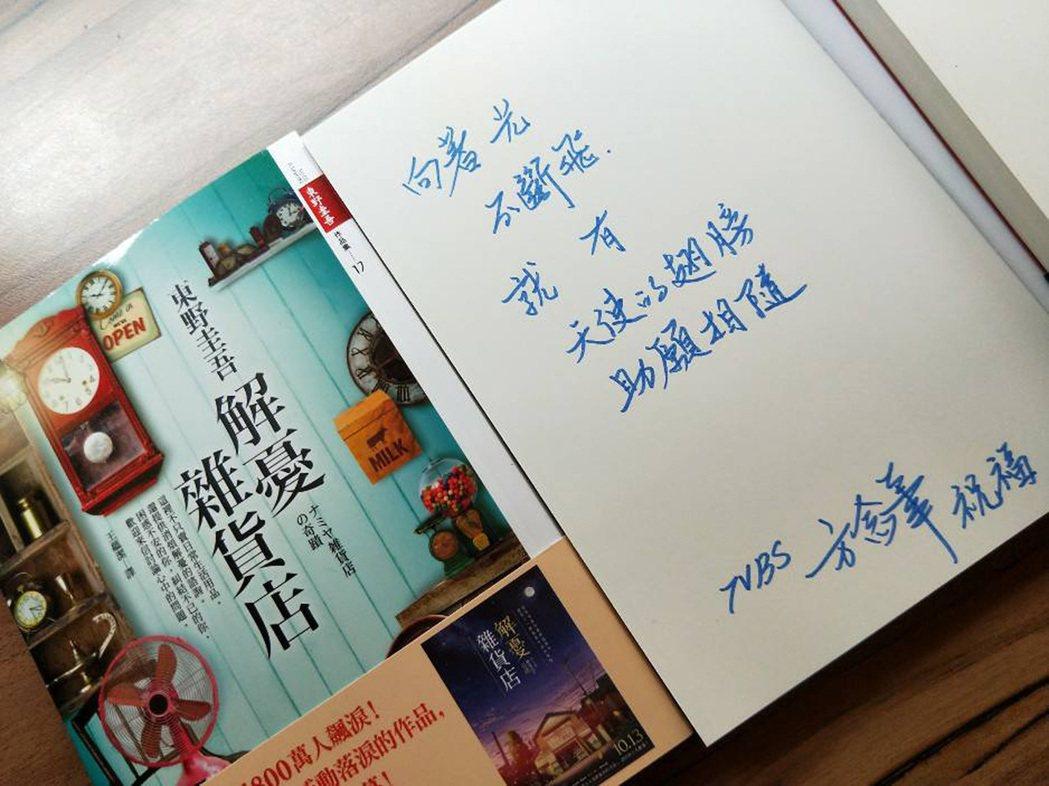 主播方念華響應「解憂雜貨店」慈善活動。圖/華映提供