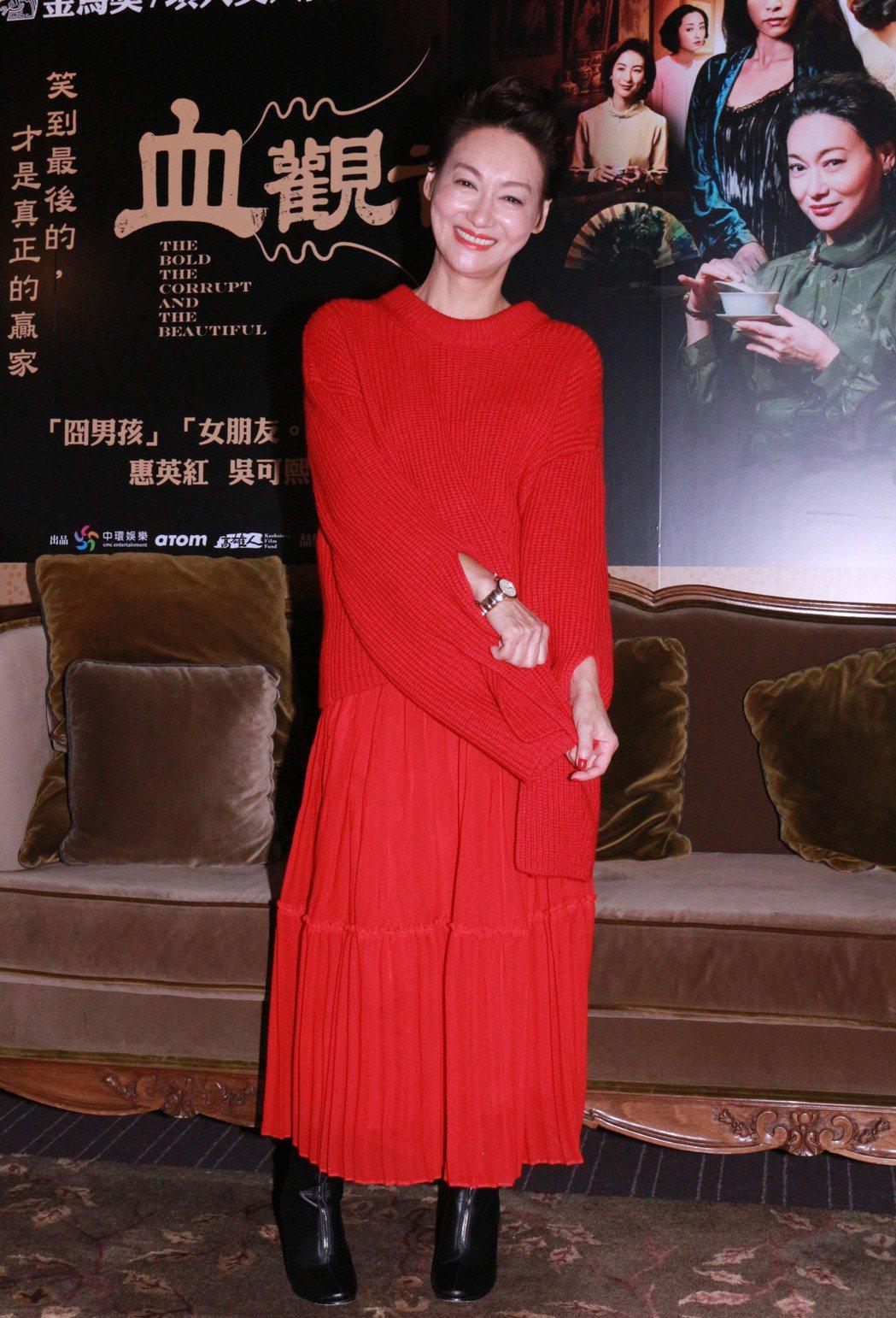 電影「血觀音」入圍本屆金馬獎7大獎項,片中演員惠英紅首度角逐金馬影后。片中惠英紅