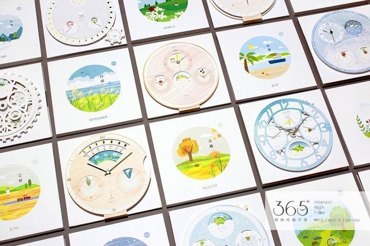 365° 轉轉時鐘月曆不僅色彩豐富且每一設計都獨有巧思。 中國科大/提供