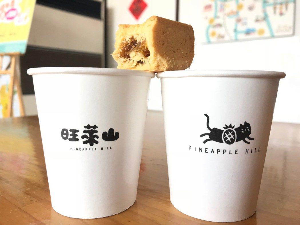 旺萊山鳳梨文化園區,可以免費吃土鳳梨酥。記者林昱丞/攝影