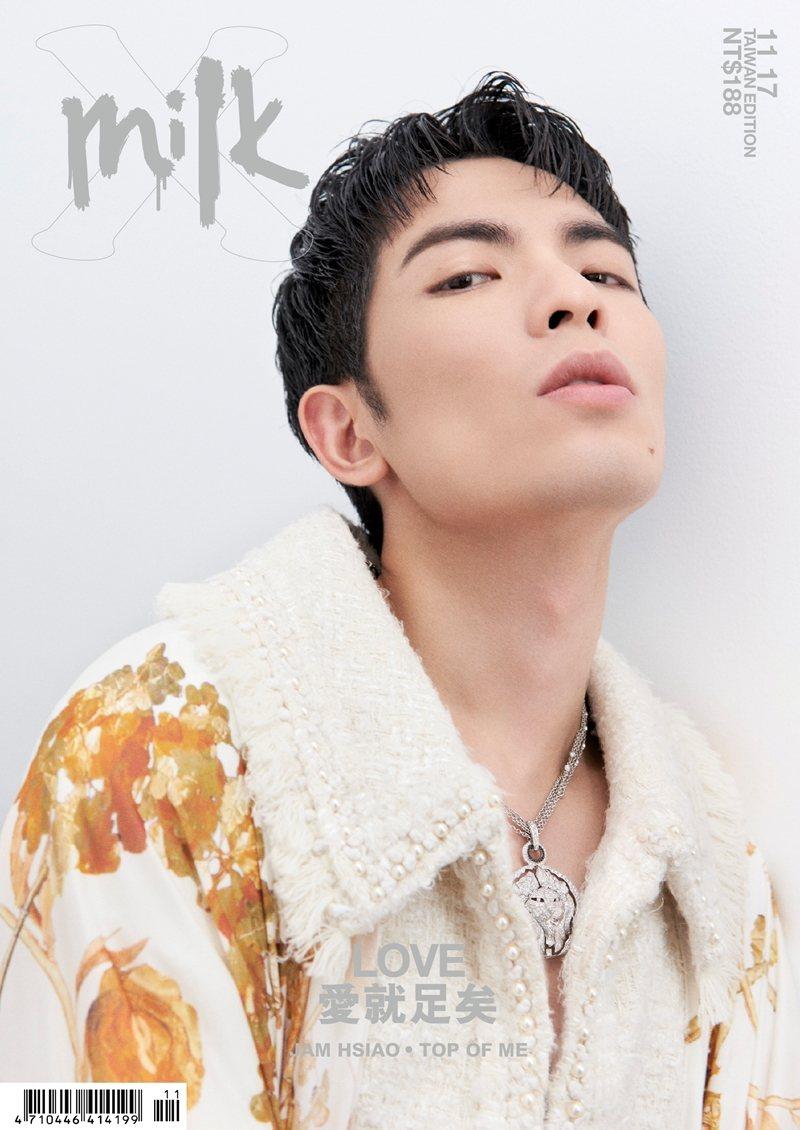 蕭敬騰獨特時尚品味風格強烈。圖/《MilkX》雜誌提供