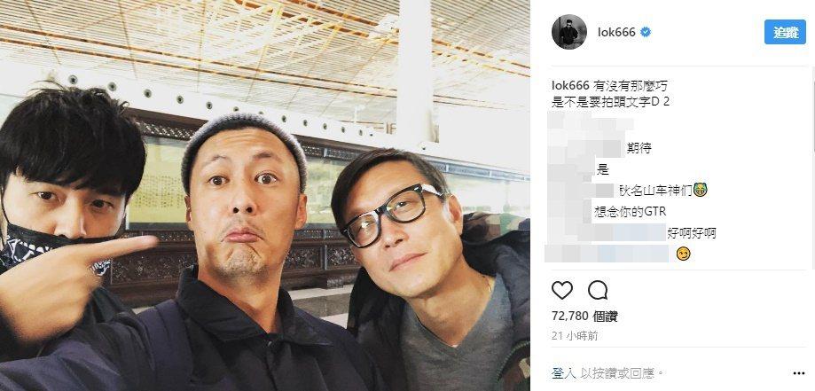 余文樂(中)與周杰倫(左)、導演劉偉強(右)合影。圖/摘自IG