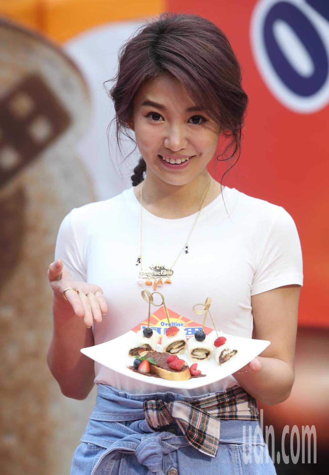 郭書瑤出席阿華田代言活動活動,開心甜蜜示範做早餐。記者林俊良/攝影