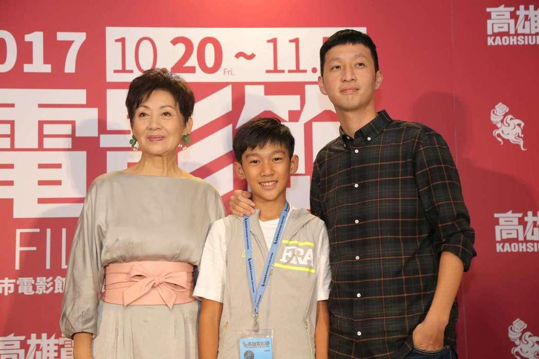 左起:鮑起靜、吳至璿、「生生」導演安邦。圖/高雄電影節提供