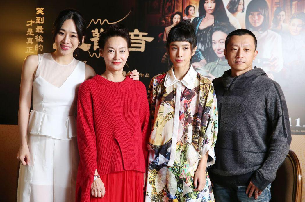 吳可熙(左起)、惠英紅、溫貞菱、楊雅喆攜手合作入圍多項金馬獎的「血觀音」。記者徐...
