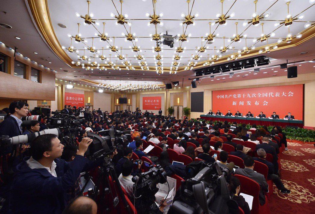 中共十九大會議閉幕,全球資產管理業者也著手研究對投資市場的影響。 新華社