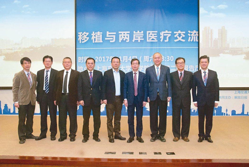 肝移植與兩岸醫療交流論壇昨在上海舉辦,高雄長庚協助仁濟醫院成長為大陸最大的肝臟移...