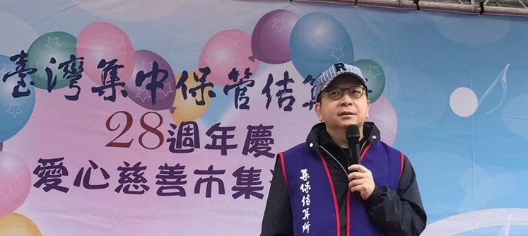 集保結算所董事長林修銘表示,企業取之於社會,應用之於社會,透過愛心慈善市集活動,...