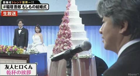 前SMAP成員稻垣吾郎要結婚了?他今天在推特上宣布「我要結婚了,這是我們兩人第一次合照」,同時附上一張他與另一半的照片。粉絲大吃一驚,幸好他在籌備婚禮的照片中備註寫下「假設的婚禮」,原來是配合綜藝節...
