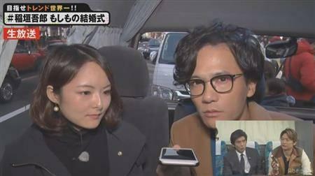 稻垣吾郎搭訕KANA並求婚成功。圖/摘自推特