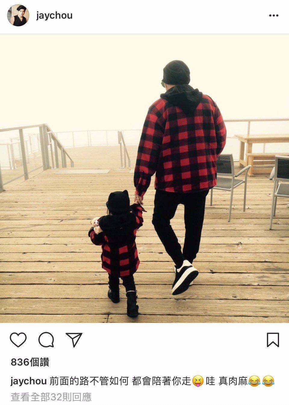 周杰倫和小周周穿情侶裝散步。圖/摘自周杰倫IG