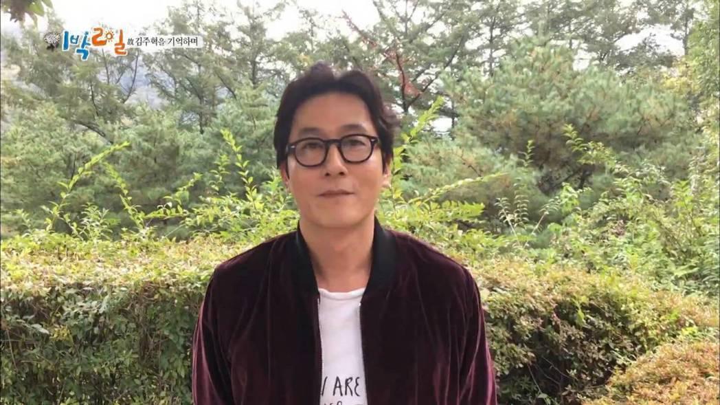 金柱赫送給節目的祝福成為他最後身影。圖/摘自KBS