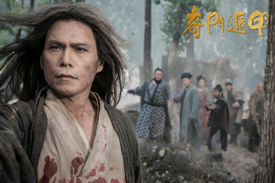 伍佰參與的新電影「奇門遁甲」在大陸上映。圖/環球唱片提供