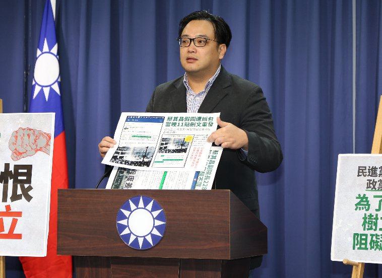 前國民黨文傳會副主委毛嘉慶。 圖/國民黨提供