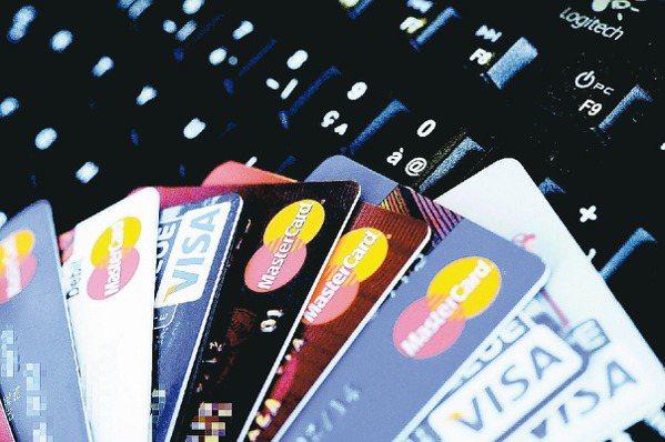 信用卡繳稅 優惠比一比