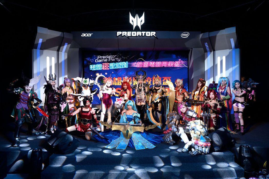 首度舉辦的 Acer x Predator《英雄聯盟》校際盃 cosplay 大...
