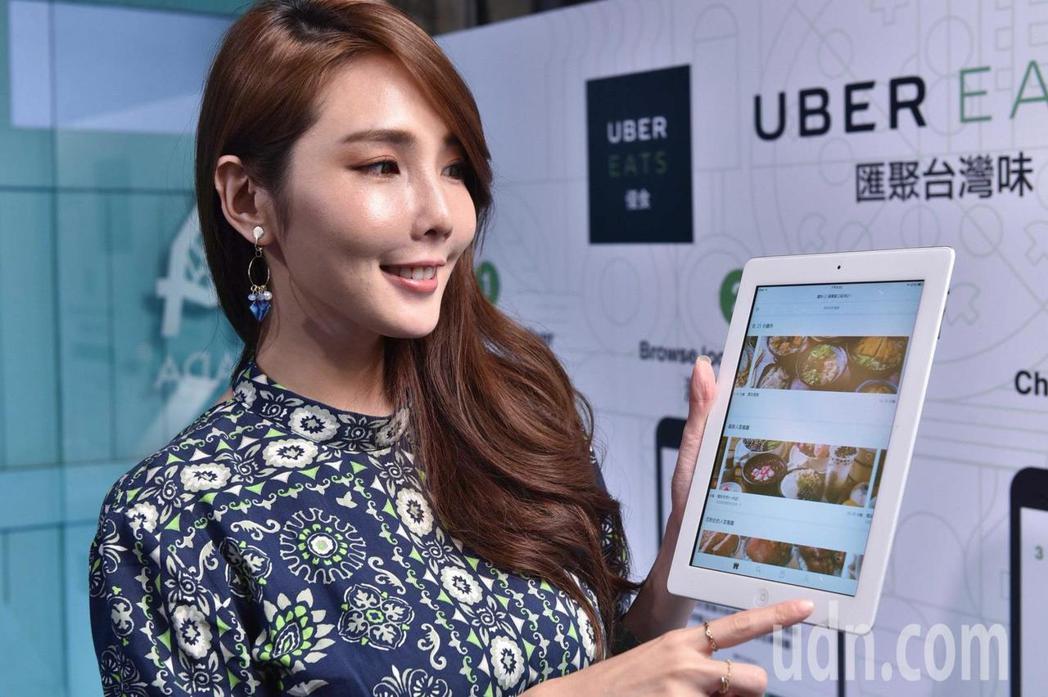 UberEATS App運用最新人工智慧(AI)技術,今天推出3大新功能,包括「...