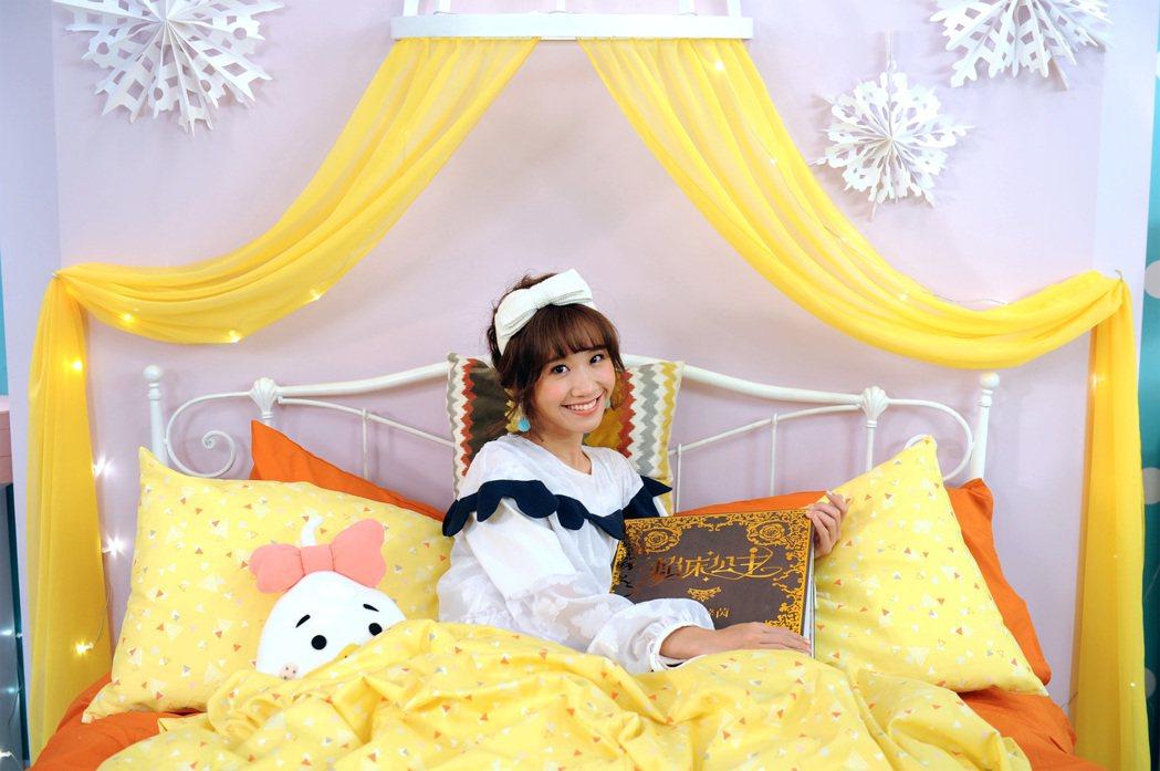 LuLu愛賴床,笑說新歌「賴床公主」為她量身訂做。圖/環球唱片提供