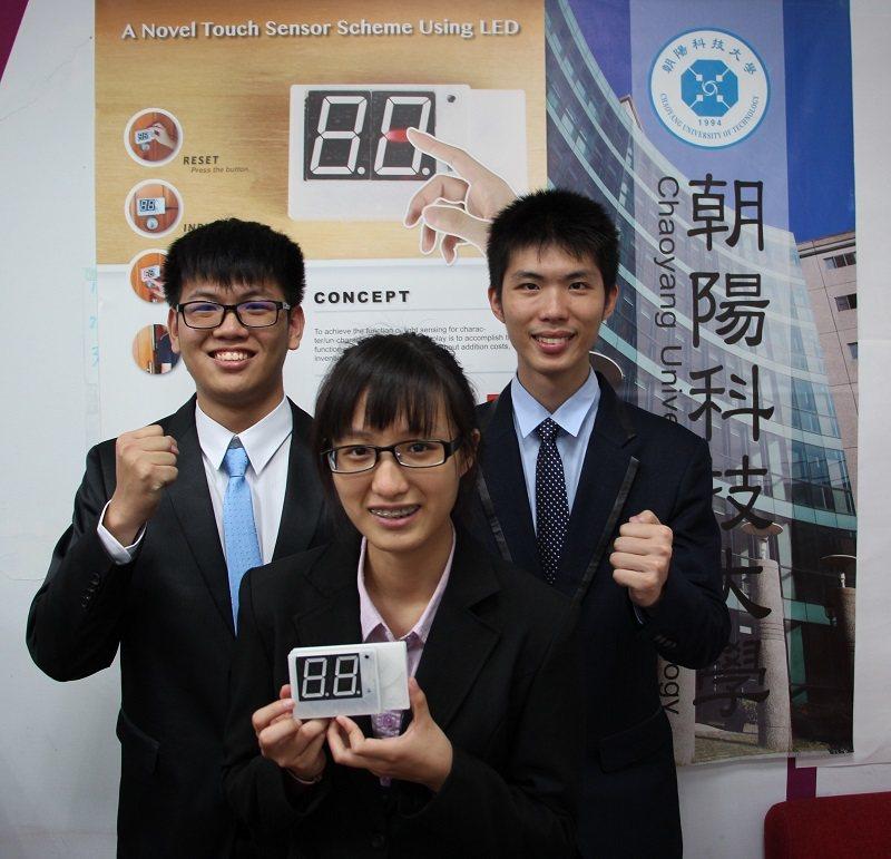 朝陽科大資通學生李崑生(左起)、蔣云容、鄭宇翔,共同發明「觸控圖形鎖」榮獲銅牌。...