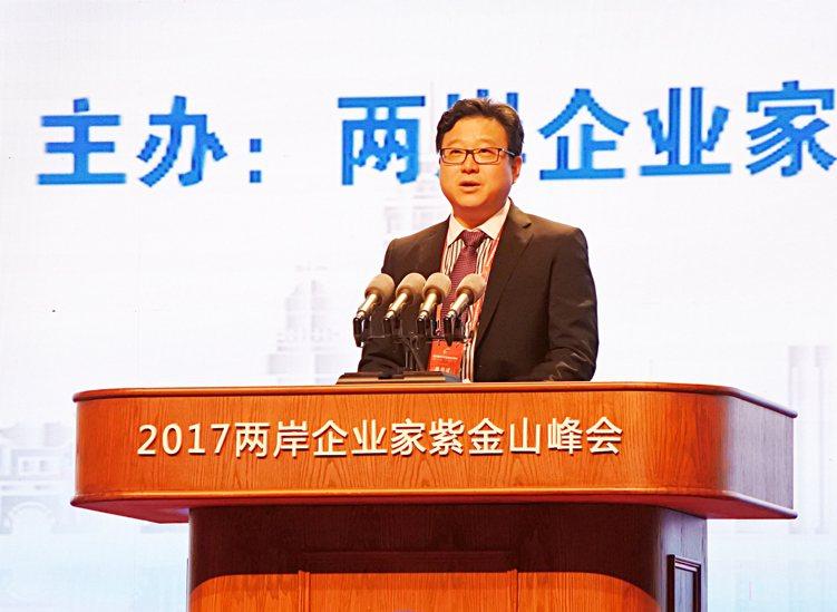 中國大陸入口網站網易創辦人、董事長丁磊在2017兩岸企業家紫金山峰會上演講,提及...