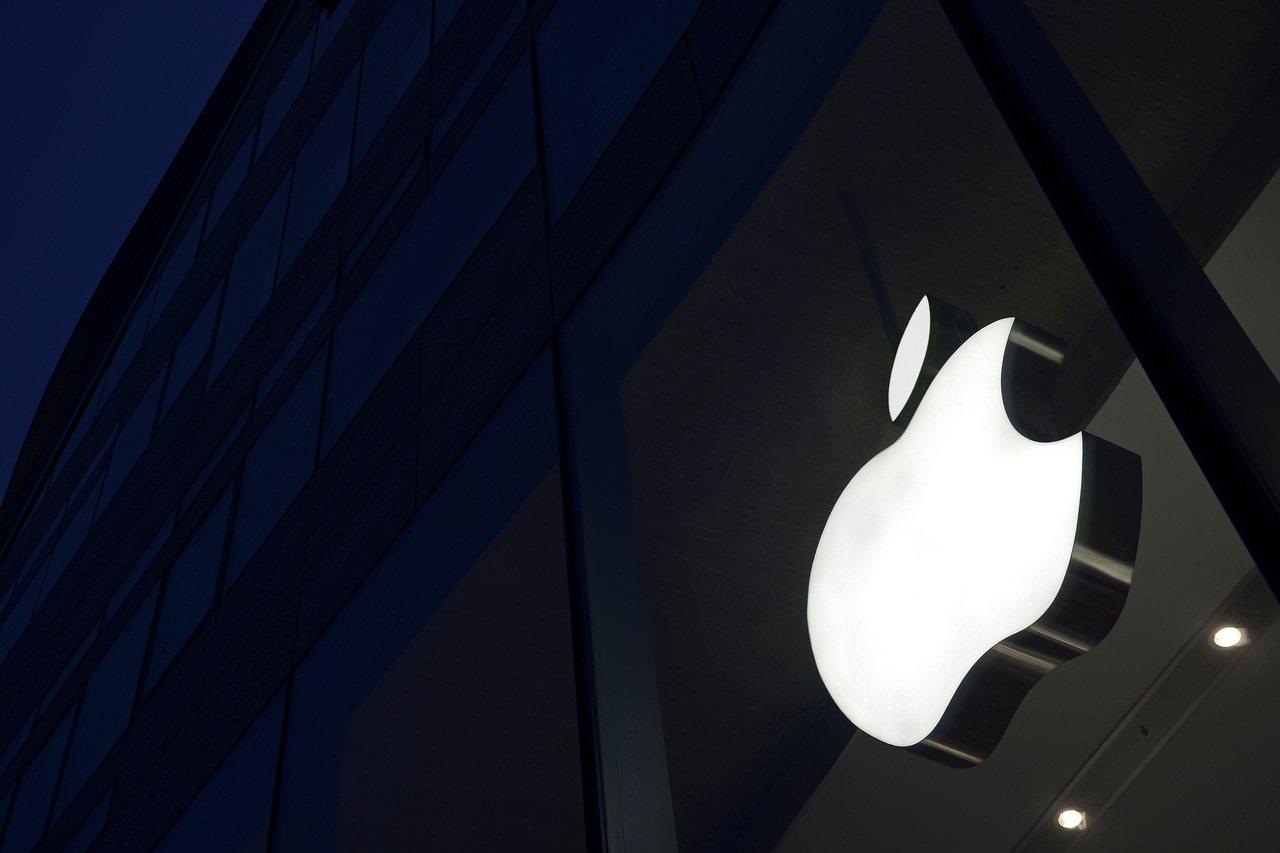 蘋果公司。 歐新社