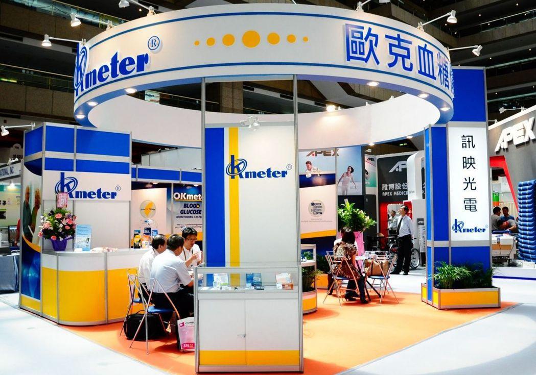訊映光電主要生產個人居家醫療用血糖量測的醫療器材,商品行銷全球60餘國。訊映光電...