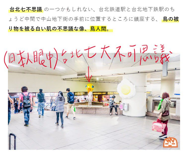 圖片來源/ 台湾を歩く