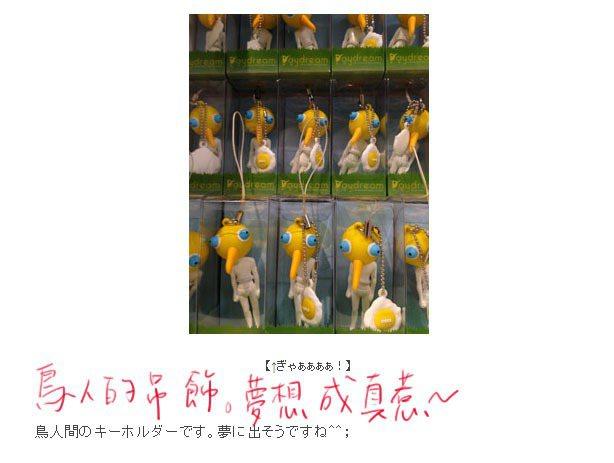 圖片來源/ 台湾ZINE