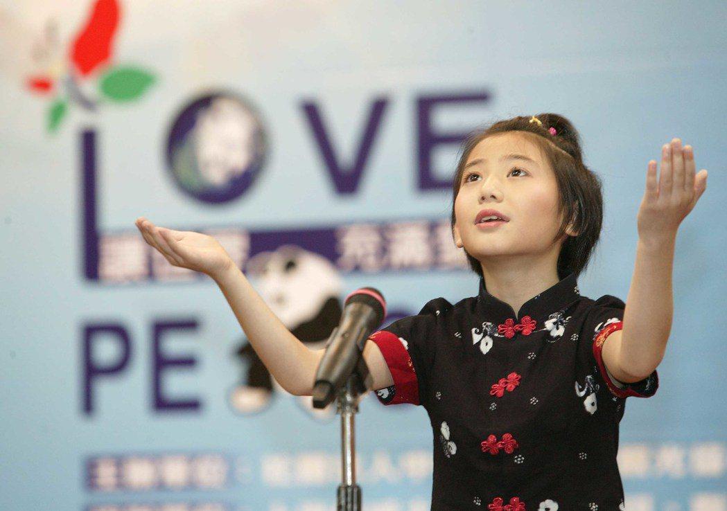 2004年在台北舉行的青少年朗誦比賽。 圖/聯合報系資料照