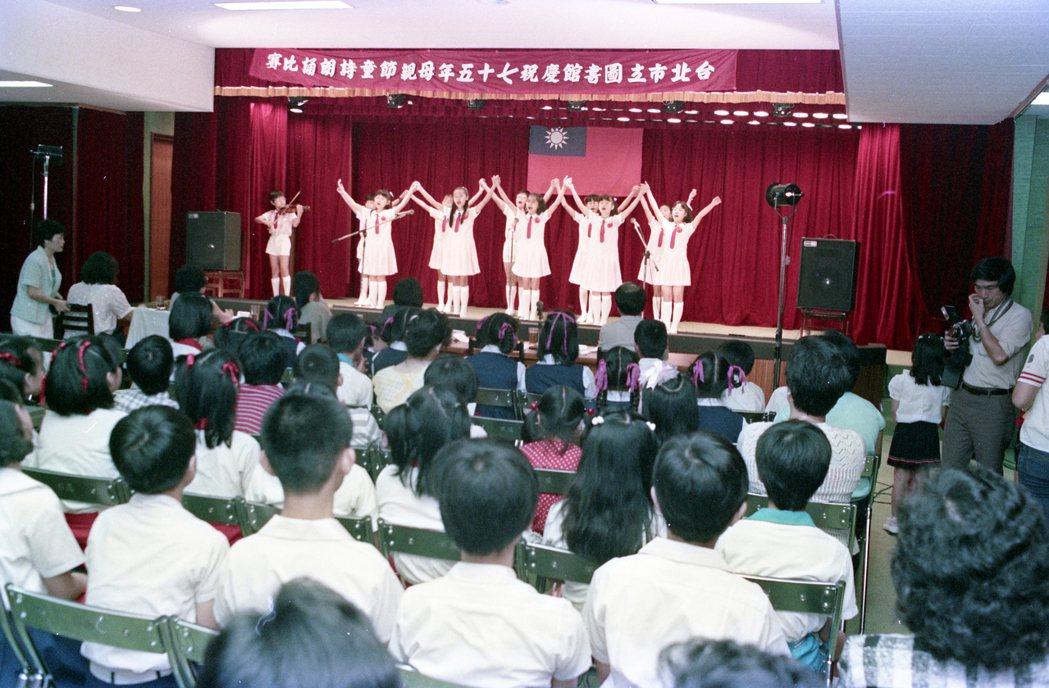 1986年台北市立圖書館為慶祝母親節舉辦的童詩朗誦比賽。 圖/聯合報系資料照