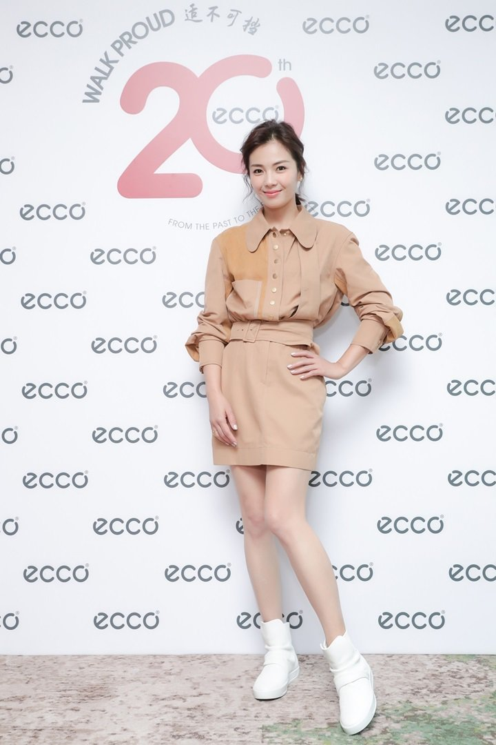 圖/ECCO 提供