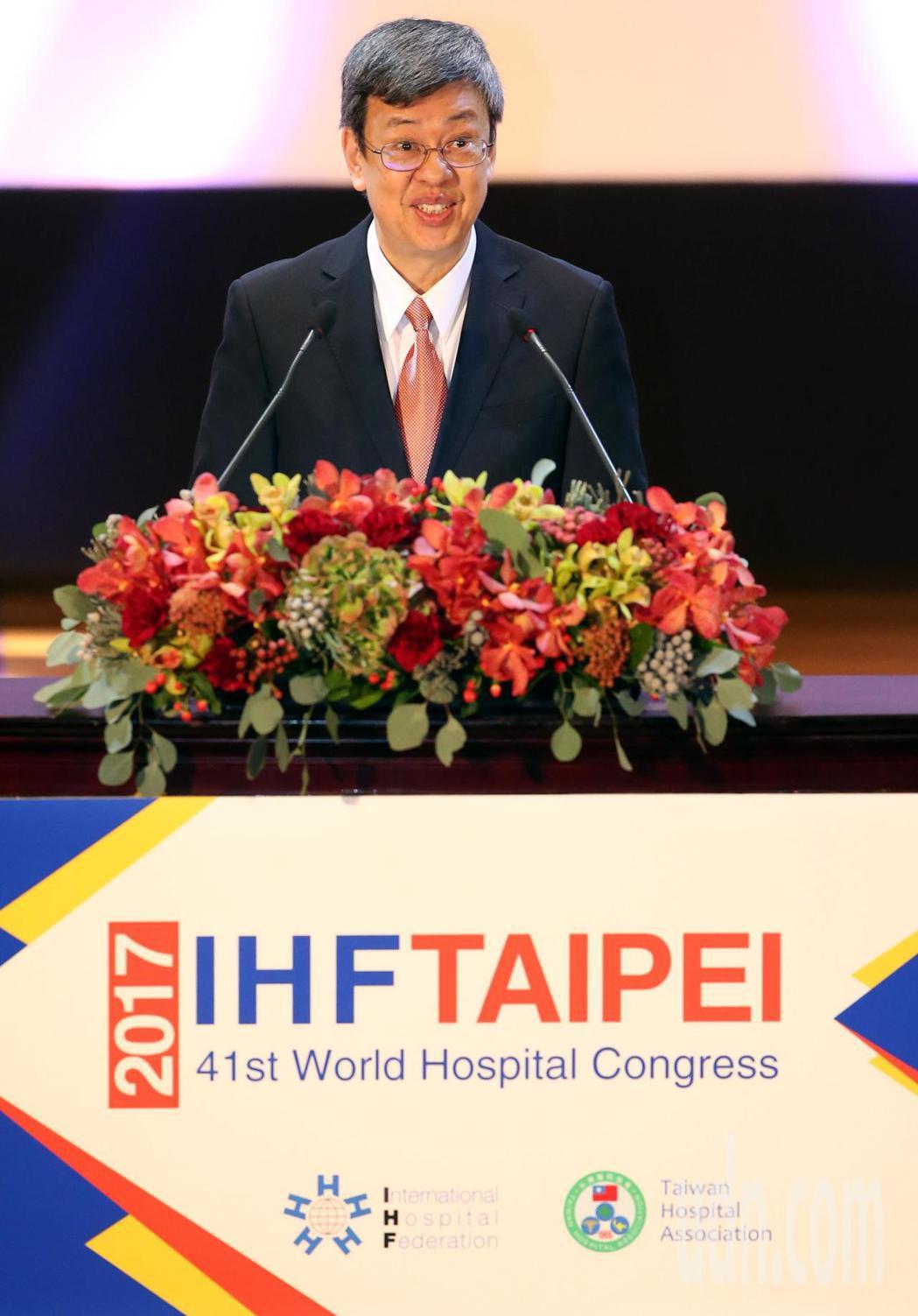 副總統陳建仁上午出席首度在台北舉行的「國際醫院聯盟第41屆世界醫院大會」,致開幕...